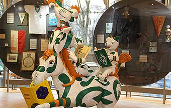 WUSEUM  Werder Bremen